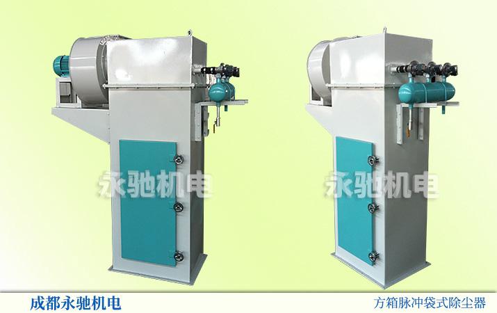 用于betway88官网手机版下载生产线的方箱脉冲袋式除尘器必威体育亚洲