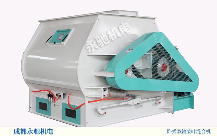 竹屑混合机木屑混合必威体育亚洲-四川必威注册机电提供生产技术