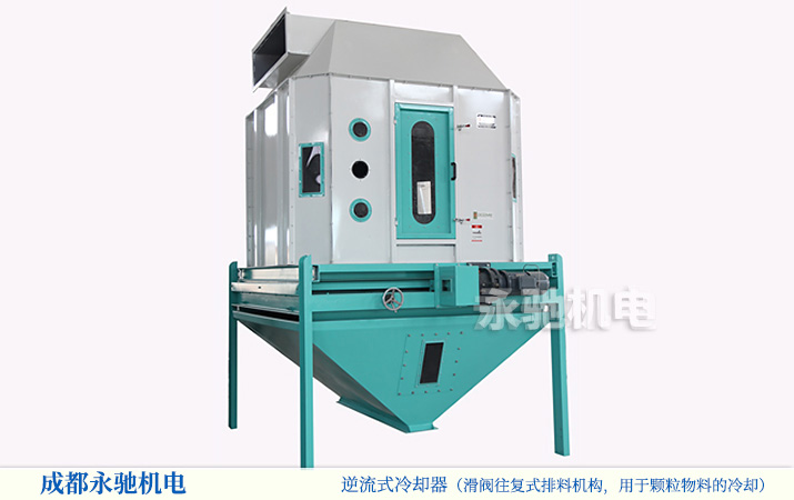 用于必赢亚洲线路测试颗粒冷却的逆流式冷却设备
