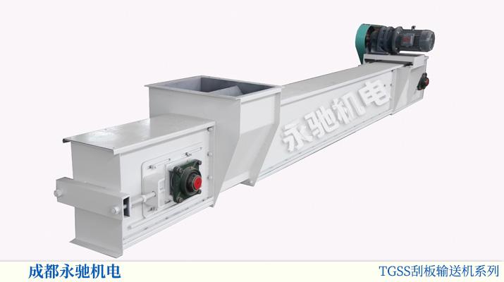 用于betway88官网手机版下载生产线的刮板输送机必威体育亚洲