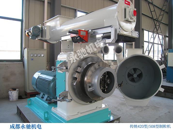 用于竹屑木屑颗粒的制粒机设备420型