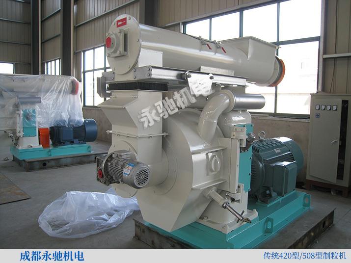 用于竹屑木屑颗粒的制粒机必威体育亚洲420型